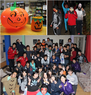 Halloween_party